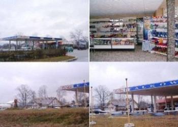 Działka ze Stacja Paliw i LPG
